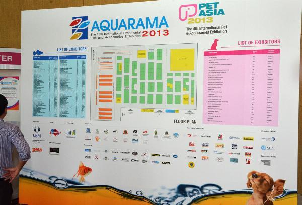 Aquarama.
